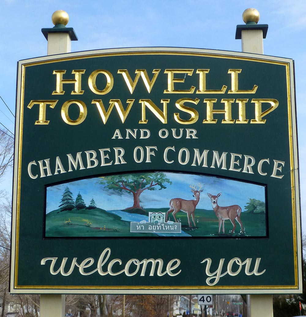 Image result for welcome to howell nj